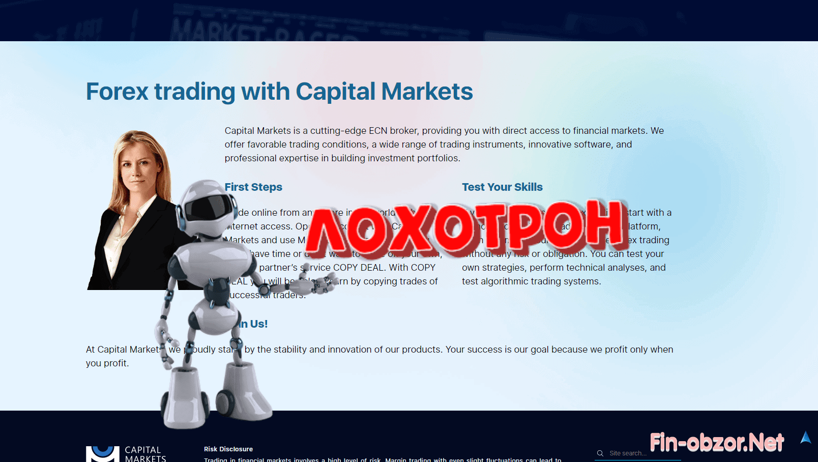 Брокер CapitalMarkets - отзывы о capital-markets.com