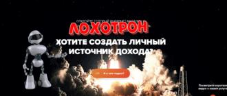 Назарий Мельник «Готовый Бизнес» - отзывы о проекте ReadyBusiness