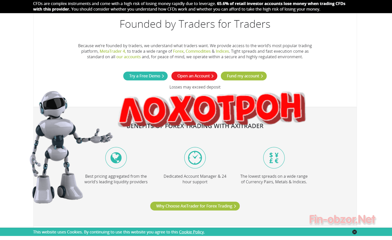 AxiTrader – какие отзывы Брокер axitrader.com