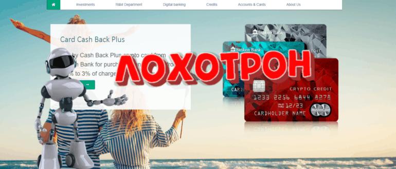Btokenbank - отрицательные отзывы о банке без лицензии