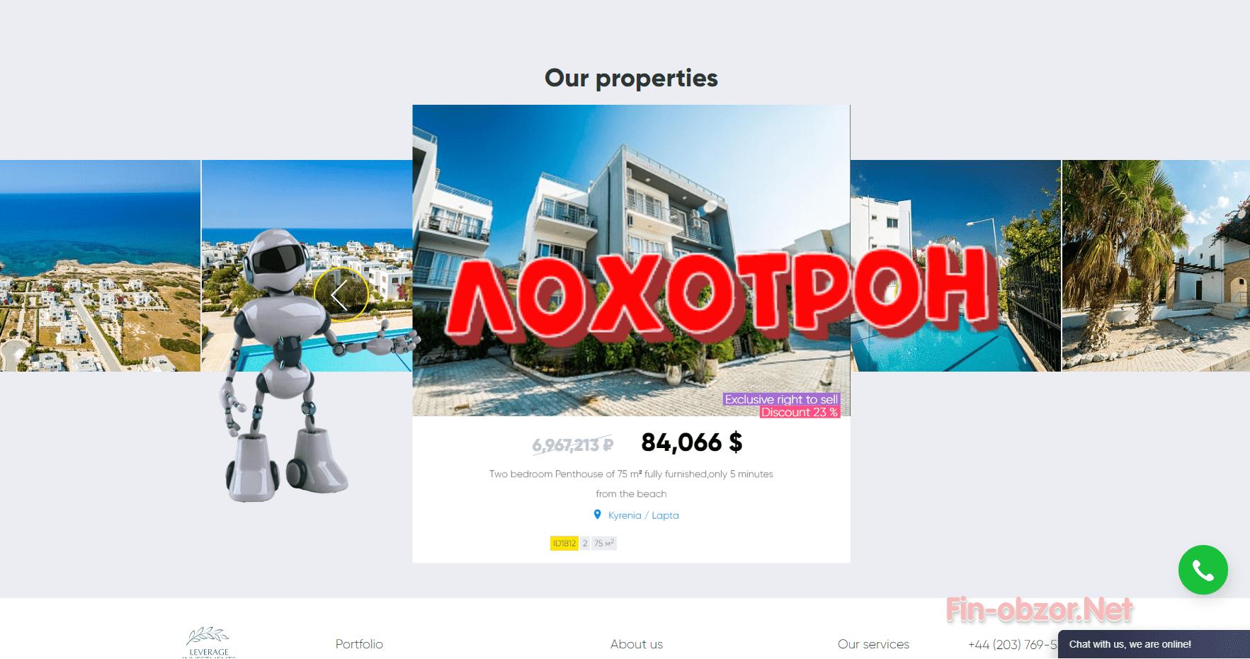 LeverageInvestments – какие отзывы Недвижимость Северного Кипра