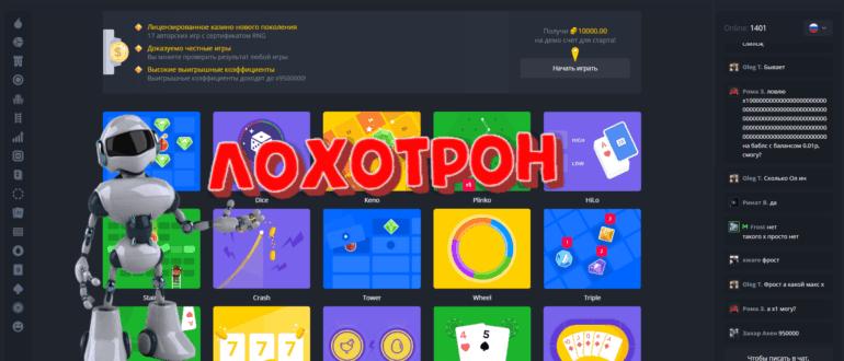 Play2X - отзывы игроков. Игры с выводом