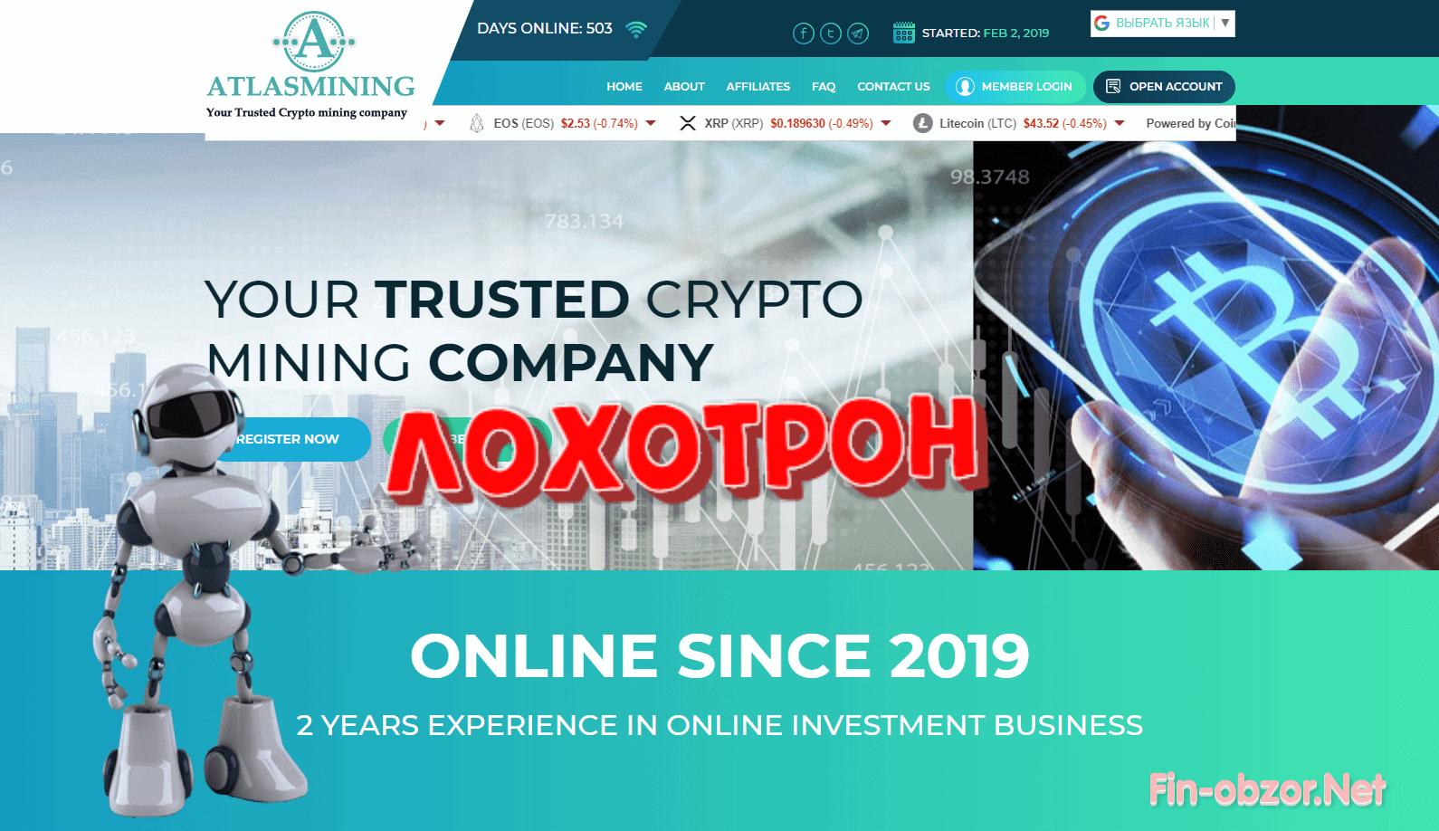 Atlas Asset Management Ltd – обзор и проверка компании