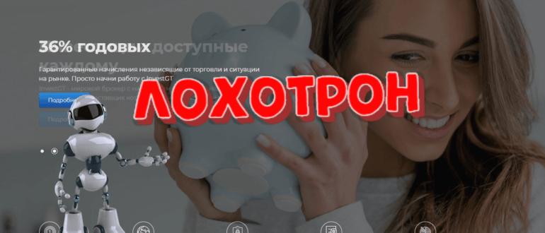 InvestGT - отзывы о компании. Инвест ГТ развод