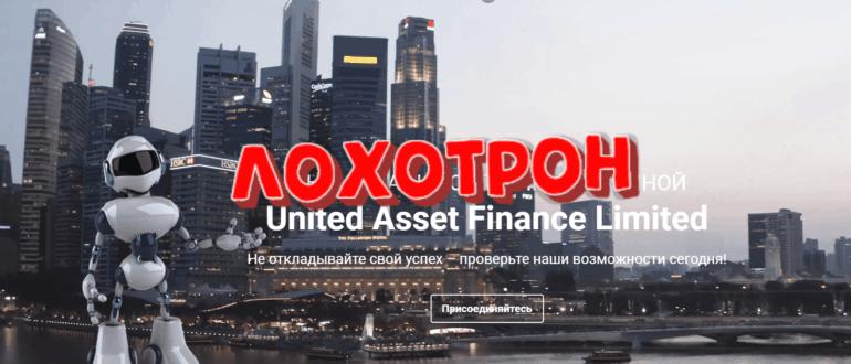United Asset Finance Limited - отзывы. Честный брокер