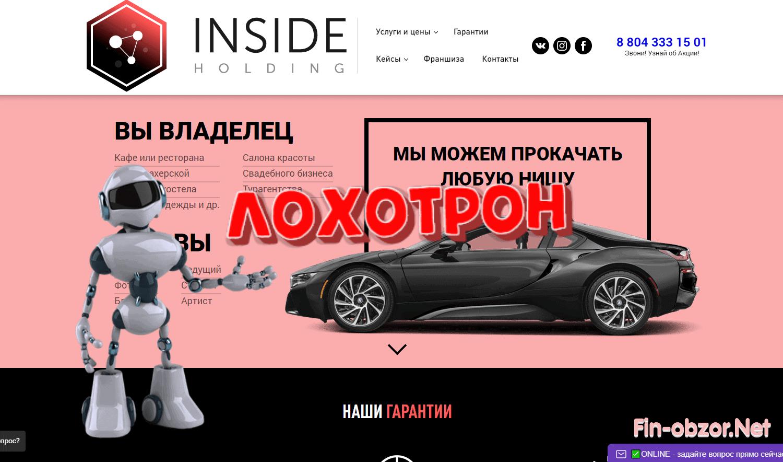 insta-face.ru реальный обзор о проекте
