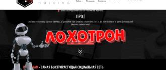 insta-face.ru отзывы о франшизе