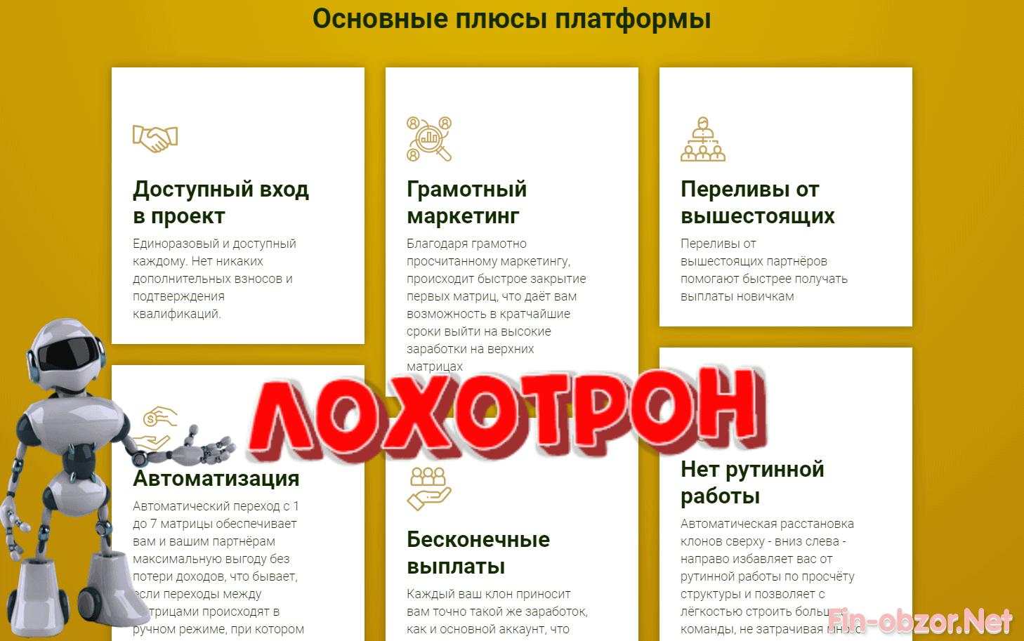lime partners официальный сайт