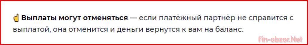 Проверка Kryptex.org