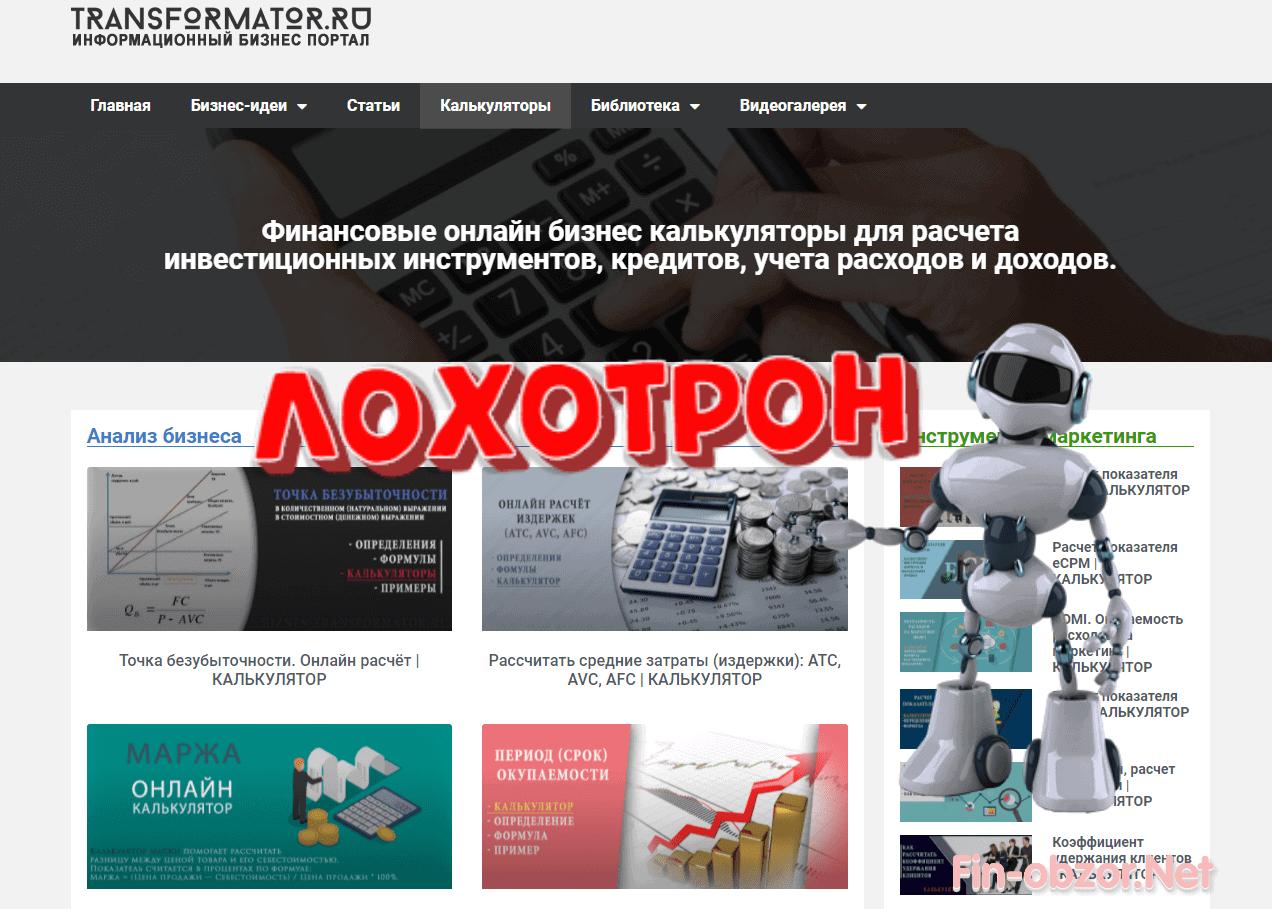 Обзор проекта Дмитрия Портнягина
