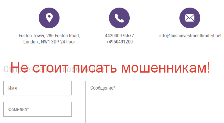 Finsa Investment Limited контакты