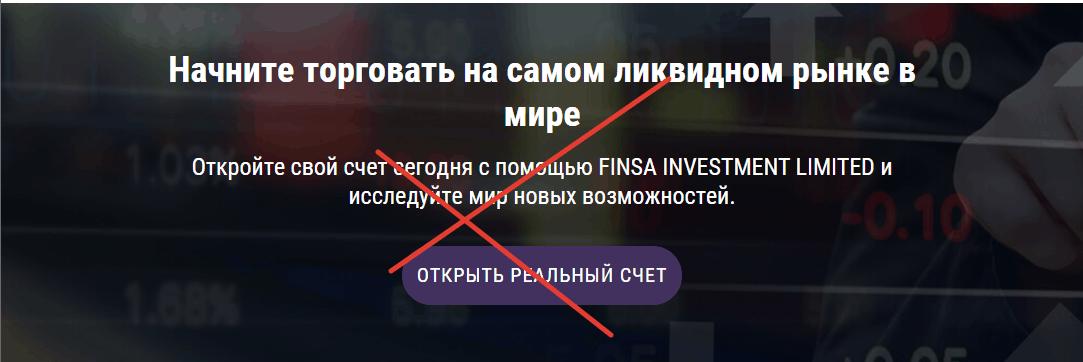 Finsa Investment Limited обман