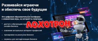 Pro100.Game - 17 отзывов